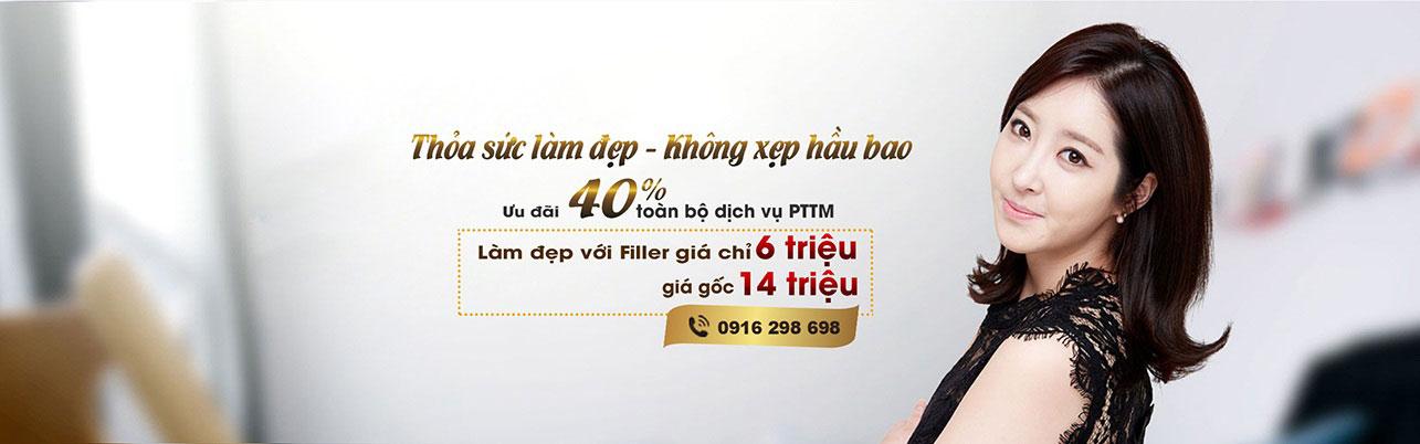 tham-my-vien-3